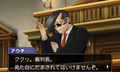 Jeu : Phoenix Wright : Ace Attorney - Dual Destinies - Multi