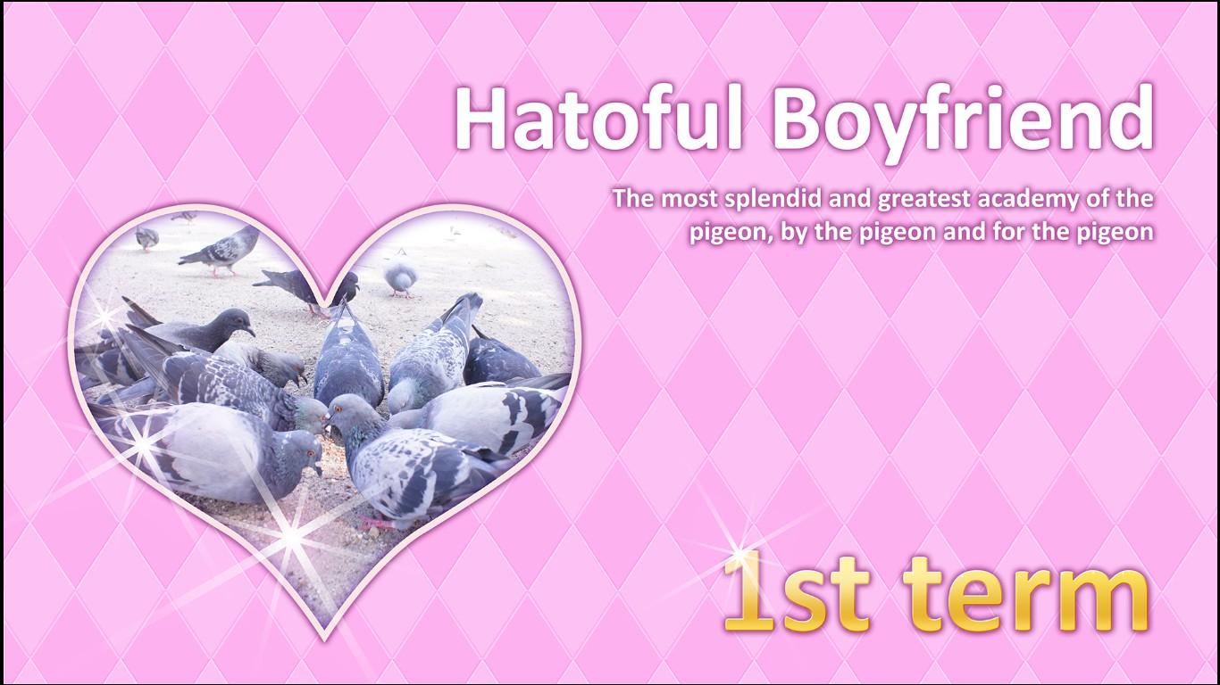 hatoful boyfriend télécharger le texte japonais